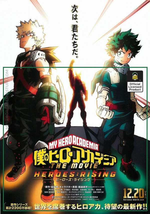 product image 1613252380 - BNHA Store