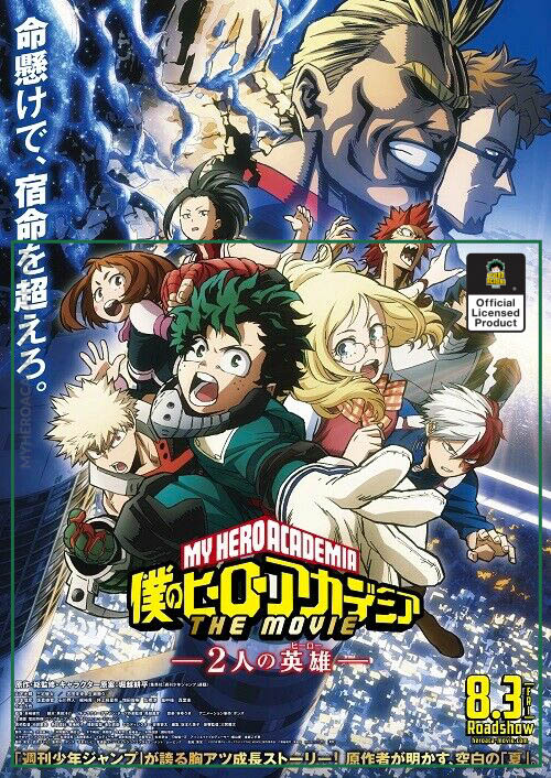 product image 1613254750 - BNHA Store