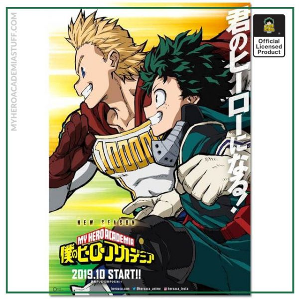 product image 1613270082 - BNHA Store