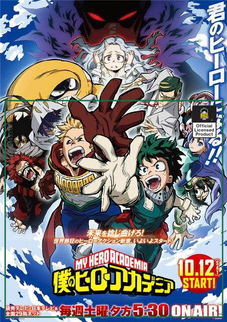 product image 1613270186 - BNHA Store